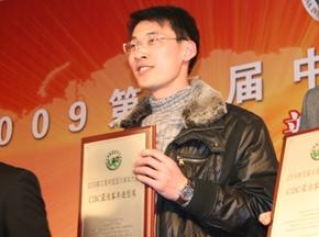 江淮两款精品获第四届中国国际客车大赛三项大奖