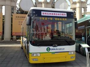 坚持走节能、环保之路,五洲龙客车引领新能源潮流