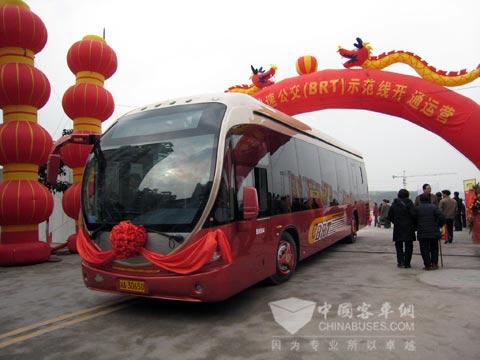 恒通客车荣获重庆市著名商标称号