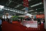 中文沂星纯电动客车亮相世界电动车大会