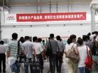 经销商代表、行业专家、新闻媒体参观江淮客车