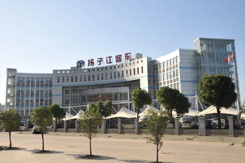 东风扬子江汽车(武汉)有限责任公司