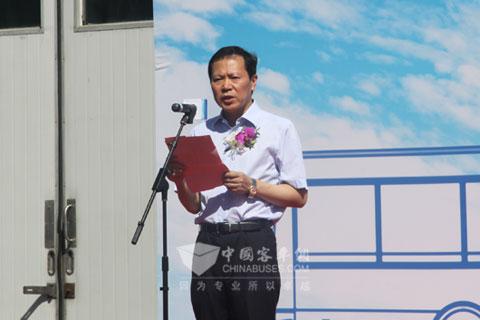 北汽福田总经理王金玉出席会议并发表讲话