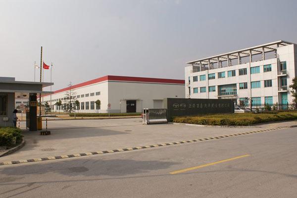 上海万象厂区大门