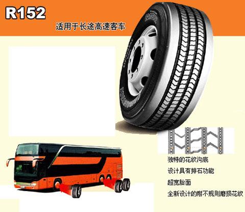 普利司通巴士用轮胎花纹r152