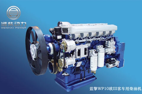 潍柴动力蓝擎WP10系列发动机