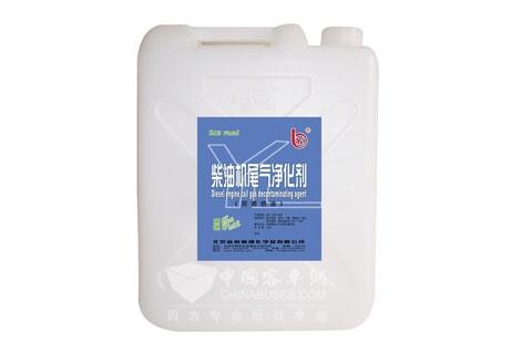 北京益利车用尿素溶液