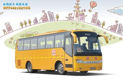 安凯客车HFF6851K57DX