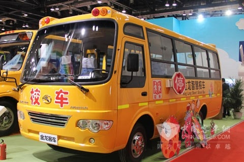 金龙客车XMQ6660XC