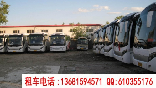 北京客车出租`租赁/北京旅游租车`包车/北京租车公司