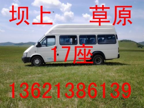 北京9 17座金杯车 江铃全顺 依维柯出租租赁高清图片