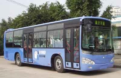 一批2004年12月宇通大型豪华空调公交客车出售