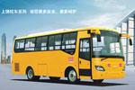 上饶SR6886XH1小学生校车(柴油国四24-72座)