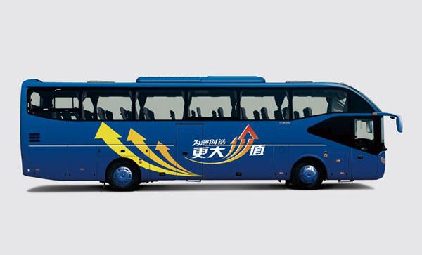 �9.��.����z`/9�9�+�h�_宇通zk6127h9客车(柴油国三25-59座)