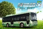 少林SLG6107PHEV客车(柴油/电混动国四25-40座)
