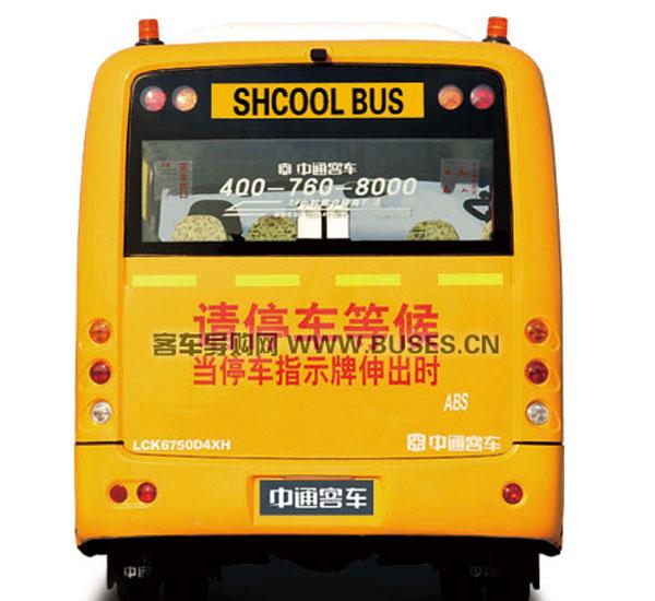 中通客车LCK6750D4XH尾部