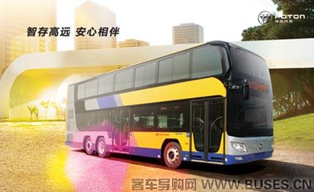 福田欧辉bj6128evca双层公交车(纯电动24-68座)