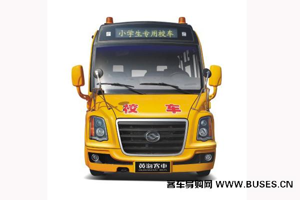 黄海DD6550C01FX幼儿专用校车