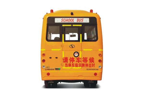 少林SLG6580XC4F幼儿专用校车