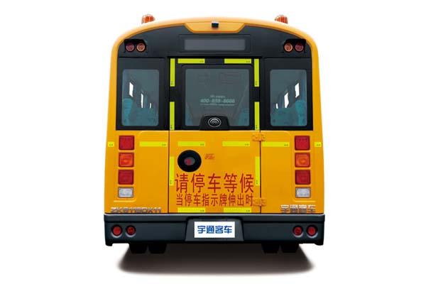 宇通ZK6119DX51中小学生专用校车(柴油国五24-56座)