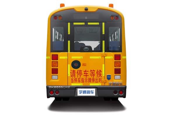 宇通ZK6669DX51中小学生专用校车