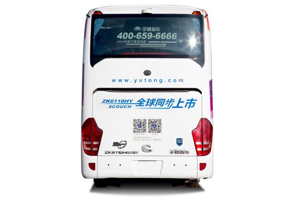 �9�n��.h8^h�z�_宇通zk6118hnqy8z客车(天然气国五25-55座)