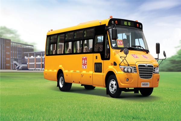 海格KLQ6806XQE42幼儿专用校车(柴油国四24-45座)