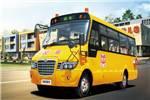 海格KLQ6756XQC4小学生专用校车(天然气国四24-40座)