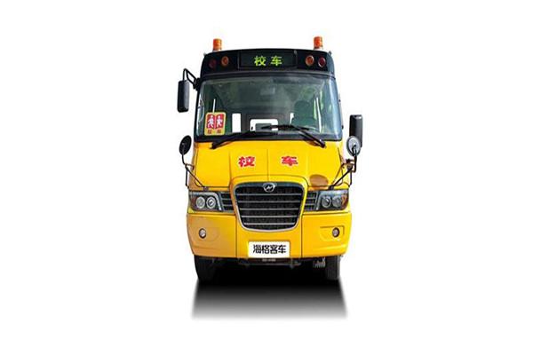 海格KLQ6606XQE4A3中小学生专用校车(柴油国四10-18座)