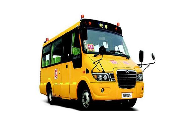 海格KLQ6606XQE5A幼儿专用校车(柴油国五24-28座)