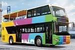 海格KLQ6119GSE4双层公交车(柴油国四24-65座)