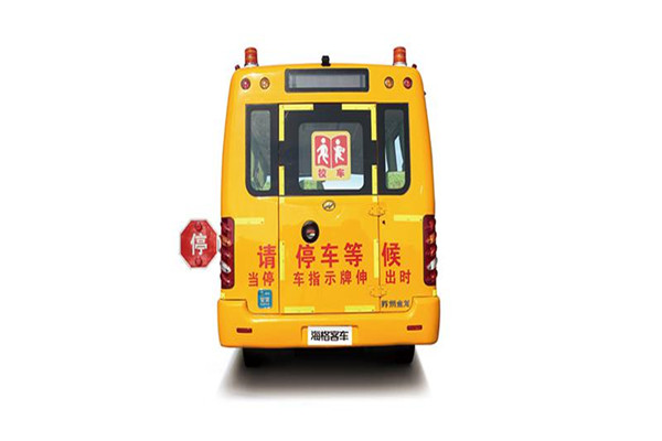 海格KLQ6706XQE5B小学生专用校车(柴油国五24-35座)