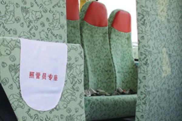 中通LCK6671D5XE小学生专用校车(柴油国五24-33座)