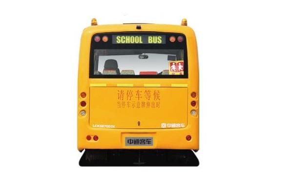 中通LCK6中通LCK6671D5XE小学生专用校车(柴油国五24-33座)