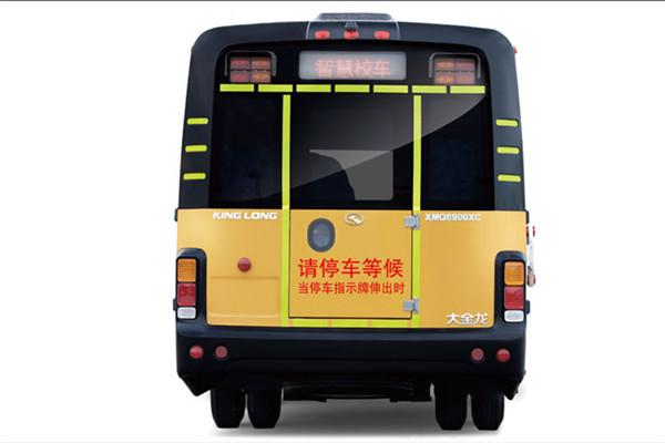金龙XMQ6900BSN4小学生专用校车