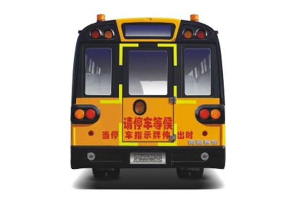 黄海DD6100C05FX小学生专用校车(柴油国五24-56座)