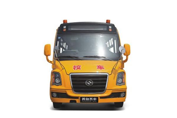 黄海DD6800C06FX中小学生专用校车(柴油国五24-36座)