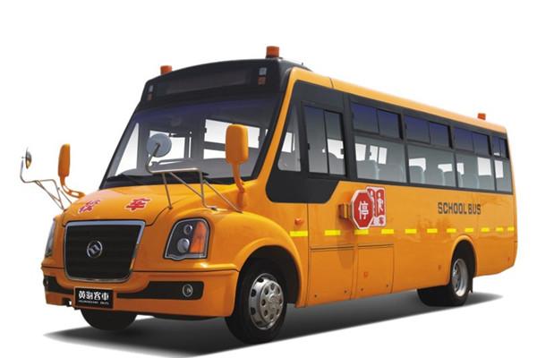 黄海DD6800C03FXN中小学生专用校车