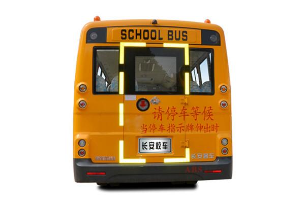 长安SC6925XCG4小学生专用校车
