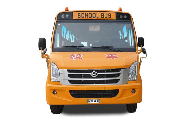 长安SC6955XCG5小学生专用校车