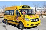 福田欧辉BJ6590S2CDA-5小学生专用校车(柴油国五10-19座)
