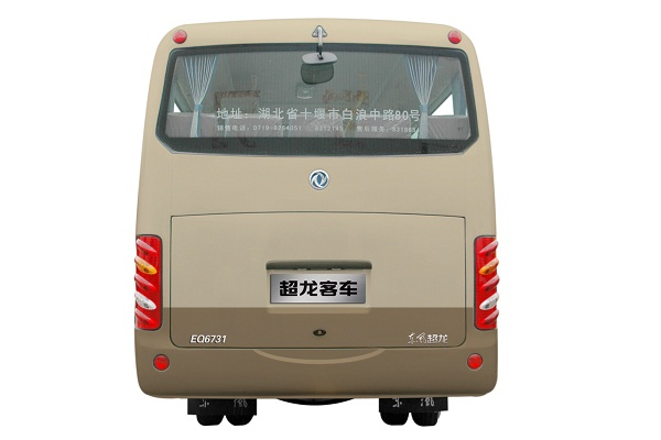 东风超龙EQ6731LTN客车(天然气国五24-31座)