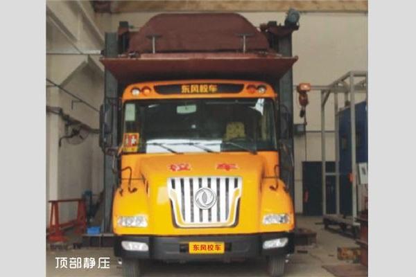 东风DFH6920B3小学生专用校车(柴油国五24-52座)