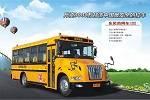 东风DFH6920B2中小学生专用校车(柴油国五24-47座)