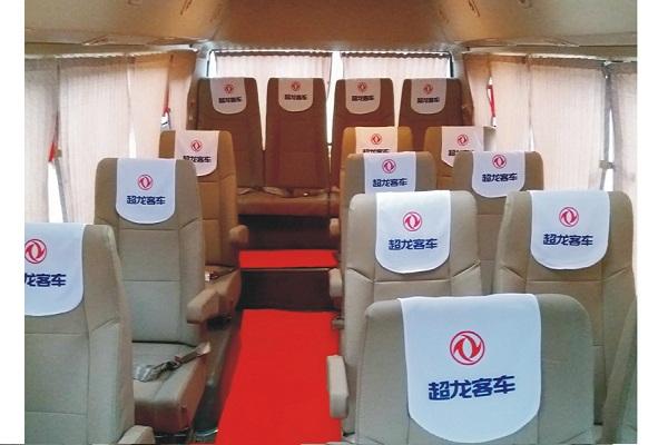 东风超龙EQ6701LBEVT公交车(纯电动10-23座)