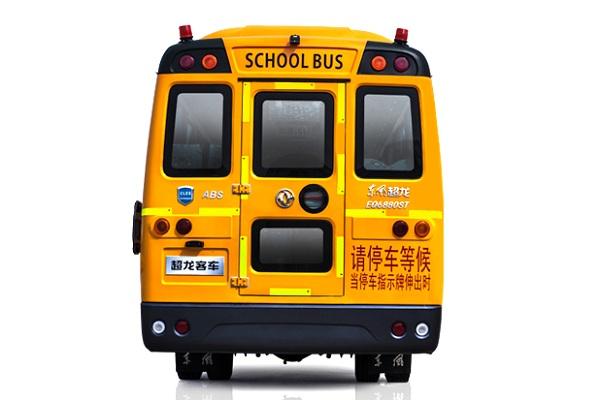 东风超龙EQ6958STV小学生专用校车(柴油国五24-56座)