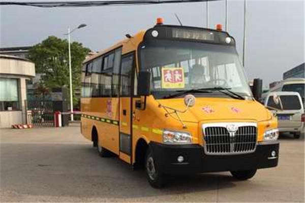 上饶SR6766DXV小学生专用校车(柴油国五24-42座)