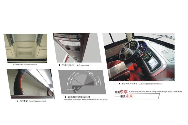 桂林大宇GL6122HKE2客车(柴油国五24-55座)