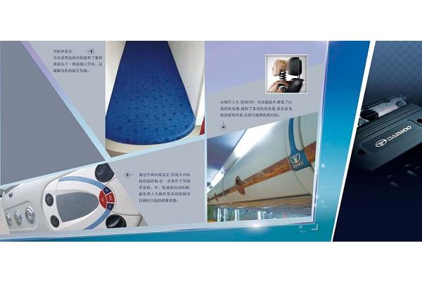 桂林大宇GL6129HCE3客车(柴油国五24-57座)