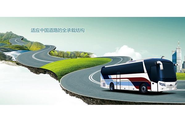 桂林大宇GDW6117HKD2客车(柴油国四24-53座)